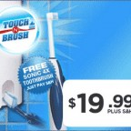 Touch-N-Brush Toothpaste Dispenser